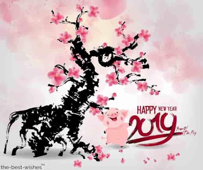 Happy New Year 2021 Wishes Quotes Messages Best Images Chinese New Year Wishes Chinese New Year Greeting Happy Chinese New Year