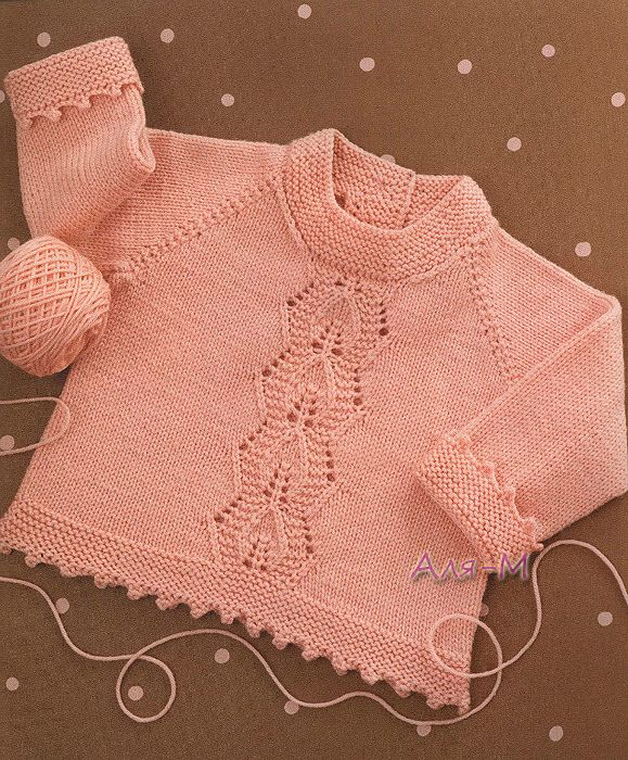 Beautiful Baby Sweater...Free Patten!!i