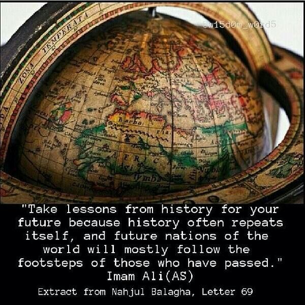 Take lessons from history!