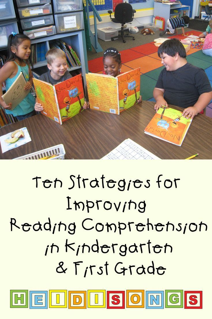 Worksheet Strategies To Improve Reading Comprehension For Elementary Students 1000 ideas about reading comprehension strategies on pinterest and teaching readi