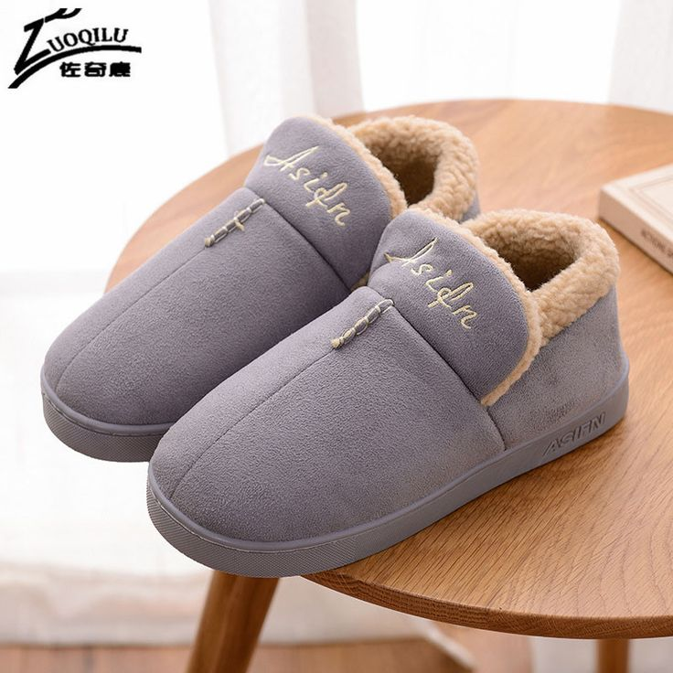 Winter Slippers Women Warm Home Shoes For Men Winter Shoes Indoor Slippers Women House Shoes Man Warm Flat Slippers For Ladies #Affiliate