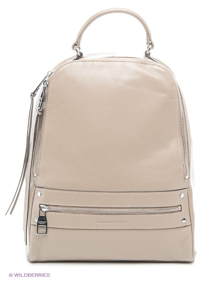 Lost ink рюкзак quilted chain mini backpack invicta trolley рюкзак на колесах