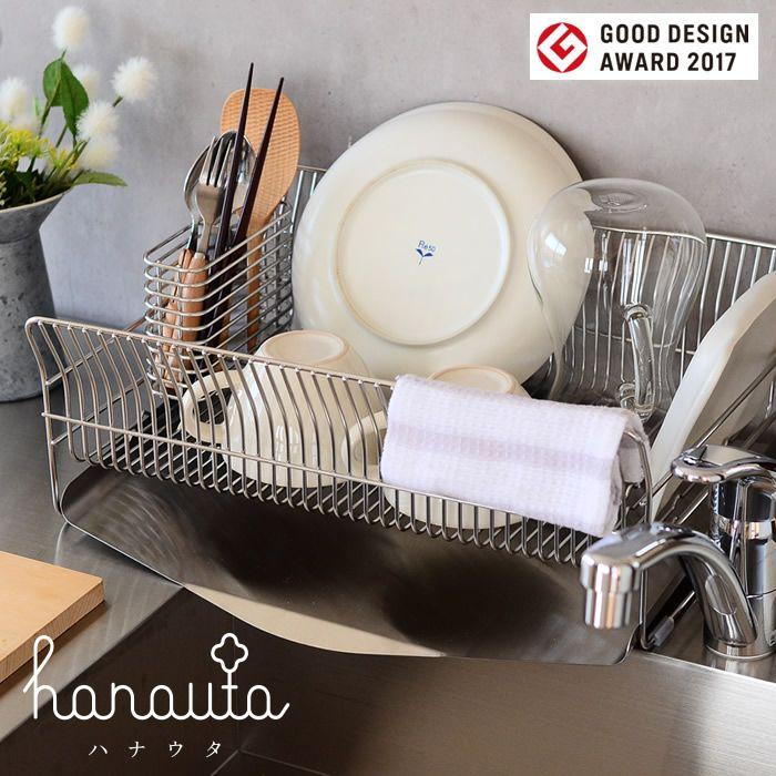 ニトリ お皿洗い 一時的な水切りかごとして使おう 水切りかご 水切り ニトリ