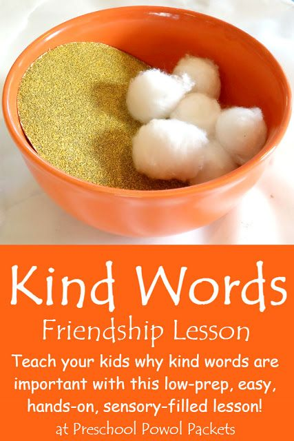 Kind Words Sensory Lesson Friendship Activity | Preschool Powol Packets