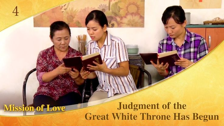 """Gospel Movie clip """"Mission of Love"""" (4) - Judgment of the Great White Th..."""