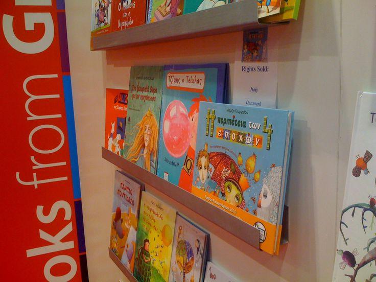 Bologna Children Book Fair 2011, Italy www.karydaki.gr #karydaki #shoponline #onlineshoping #fairs