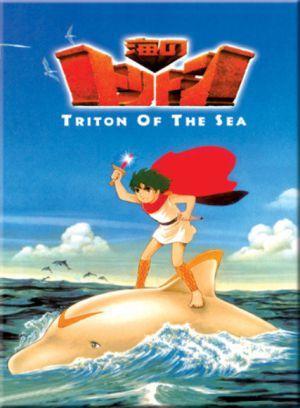 Triton of the Sea (海のトリトン Umi no Toriton) is a manga series created by Osamu Tezuka, and an anime directed by Yoshiyuki Tomino based on the manga.