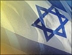 Pray for IsraelGod Protective, Inspiration, Wage Wars, Judaism Israel, God Chosen, Long Living, Israel It, Bible, Chosen National