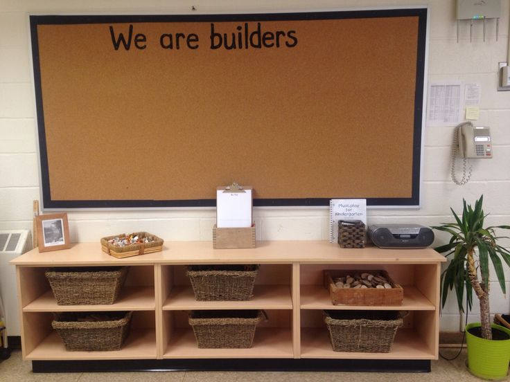 """Building centre with loose parts added.  Clipboard hold """"My Plan"""" sheets.  Gives an opportunity to think before constructing.  Also a great opportunity for writing!"""