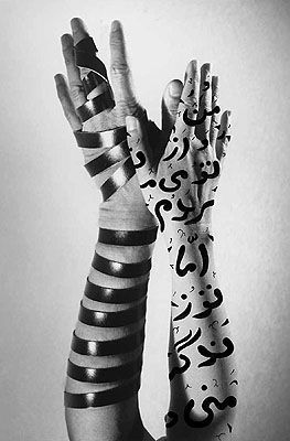 Shirin Neshat - artist, news & exhibitions - photography-now.com
