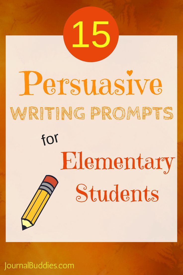 persuasive writing for children A selection of words and phrases which children can use within their own persuasive writing.