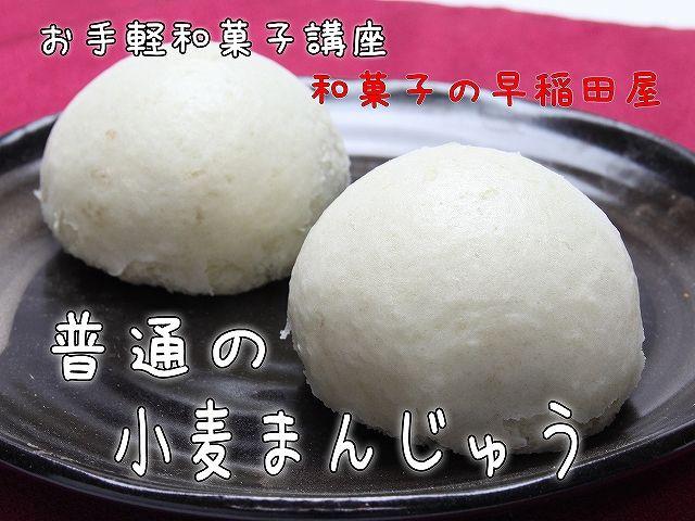 葛切りレシピ