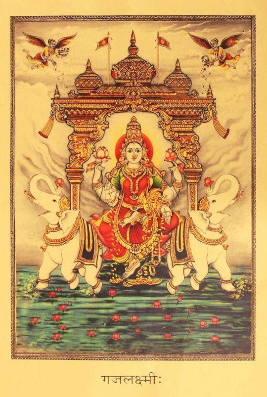 Gajalakshmi. Year unknown