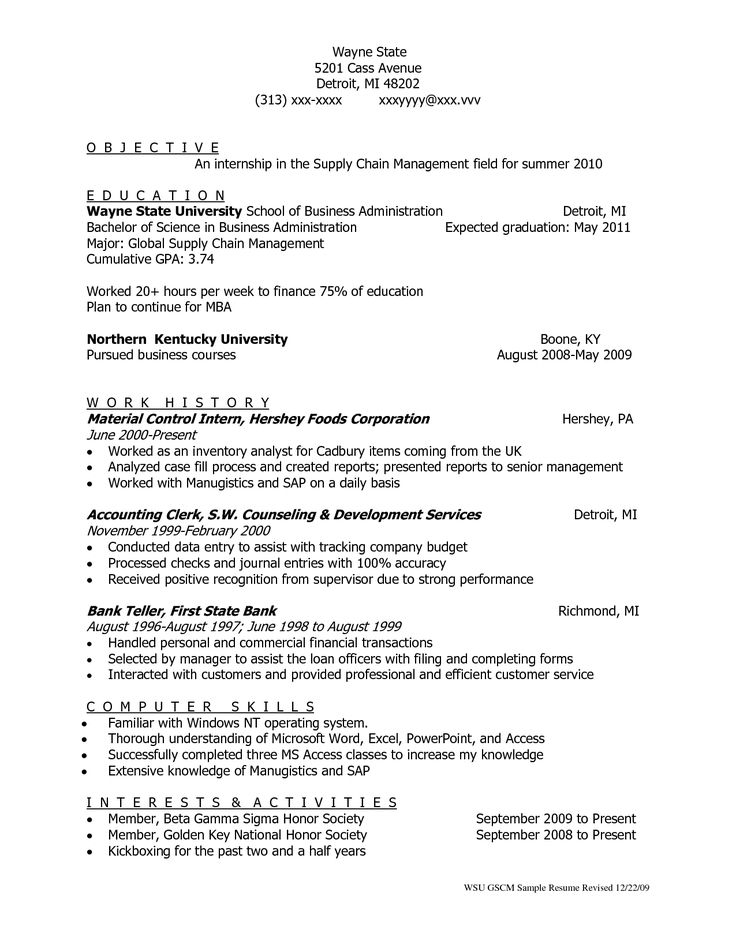 ndt trainee cover letter with resume supply chain sample word - logistics clerk job description