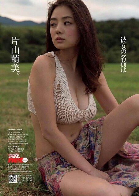 片山 萌美さん