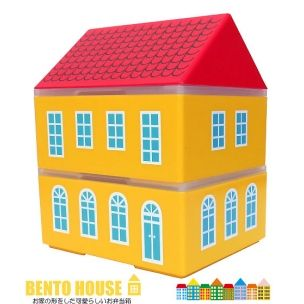 Cool Lunch box - house shaped, 2 compartment bento lunch container