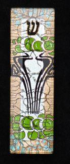 Mezuzah Verre églomisé (reverse-painted)