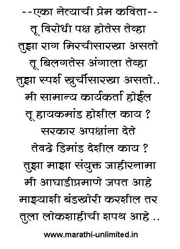 Prem Kavita