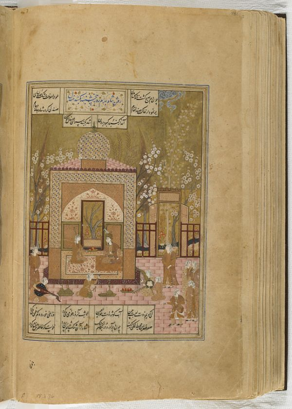 Folio from a Khamsa (Quintet) by Nizami (d.1209); verso: illustration: Bahram Gur visits the princess in the sandal pavilion; recto: text  TYPE Manuscript folio MAKER(S) Calligrapher: Murshid al-Shirazi HISTORICAL PERIOD(S) Safavid period, 1548 (955 A.H.) MEDIUM Ink, opaque watercolor and gold on paper DIMENSION(S) H x W (overall): 31.1 x 19.7 cm (12 1/4 x 7 3/4 in) GEOGRAPHY Iran, Fars, Shiraz