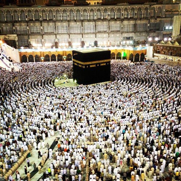 Al-Masjid Al-Haram | المسجد الحرام in مكة, Minţaqat Makkah