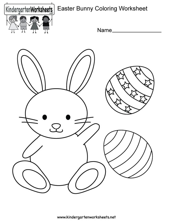 27 best Spring Worksheets images on Pinterest   Kid garden ...   free printable easter coloring pages for kindergarten