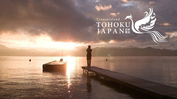 Autumn Colors in Tohoku, Japan 4K (Ultra HD) - 東北の秋