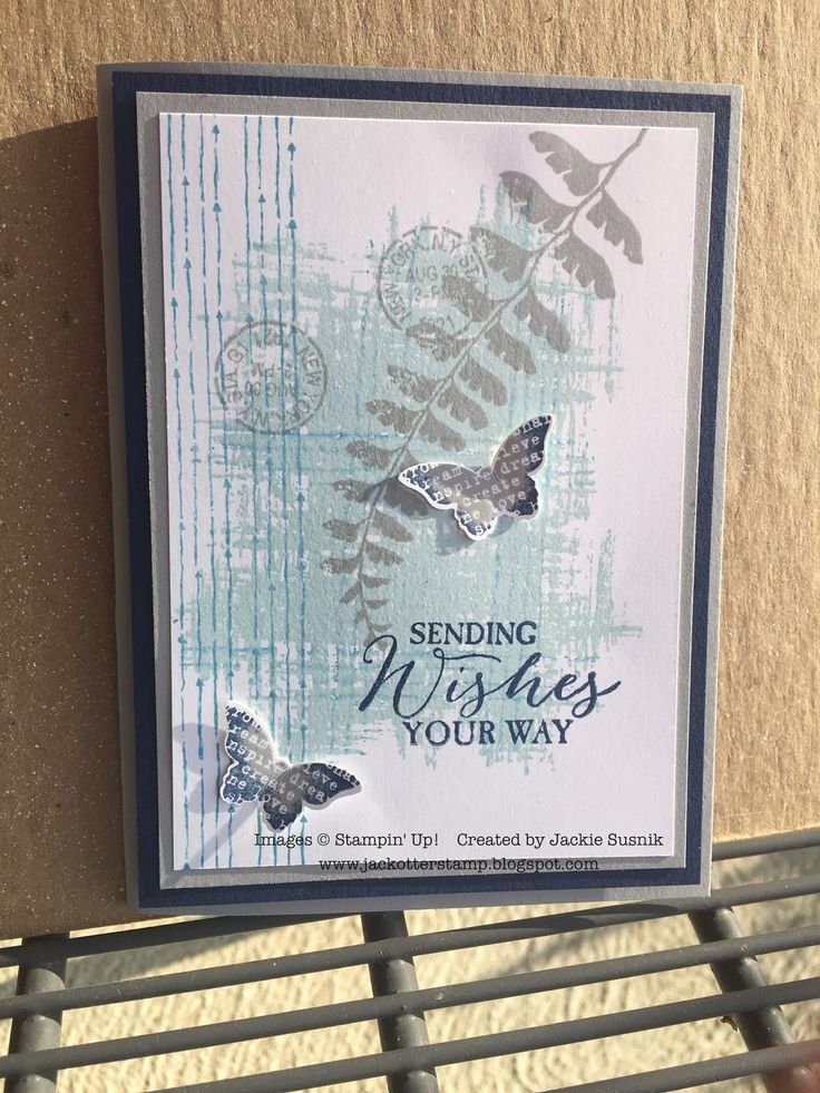Great collage card by Jackie: Butterfly Basics, Chalk Lines, You've Got This, Bitty Butterfly Punch - all from Stampin' Up!