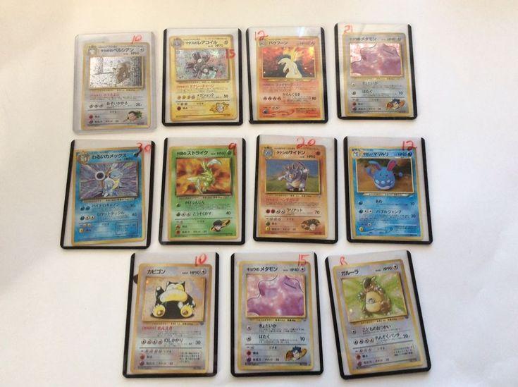 Pokemon Pocket Monsters 11 card lot - Foils