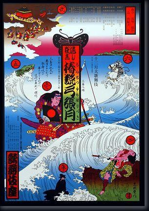 鯉の歌舞伎 - Google Search