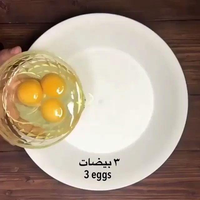 كيكه الحليب بالزعفران المقادير 3 بيضات ثلث كوب زيت 1 كوب مويه خليط كيك جاهز اصفر ملعقتين Food Breakfast Photo And Video