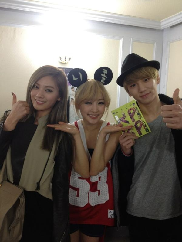 [INTERNET] Kara Nicole, After School Nana and SHinee Key have matching hair colors ~ mykpopnote