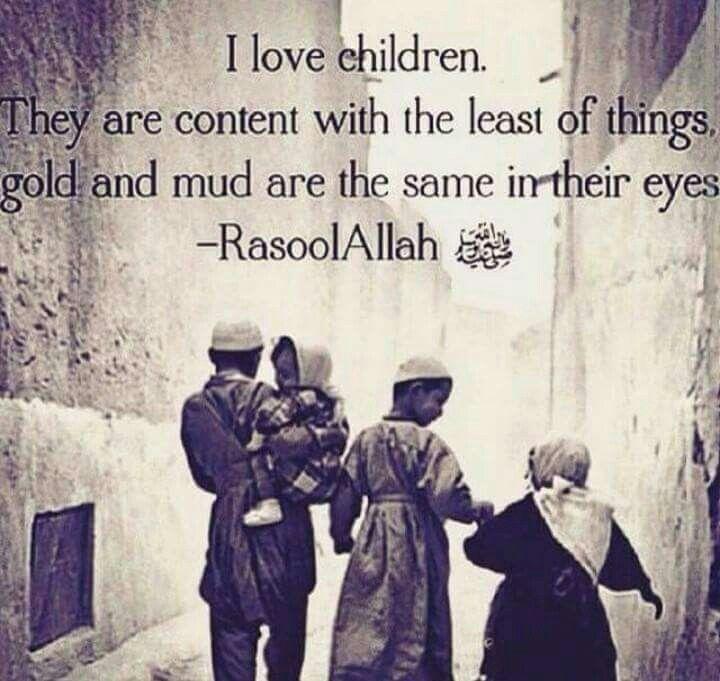 Get children married Islamically Boys 21 Girls 18 Example set by Hazrat Ali RA and Mother Fatima RA. | c. Wedding Ideas | Pinterest | Prophet muhammad, Muhamma…