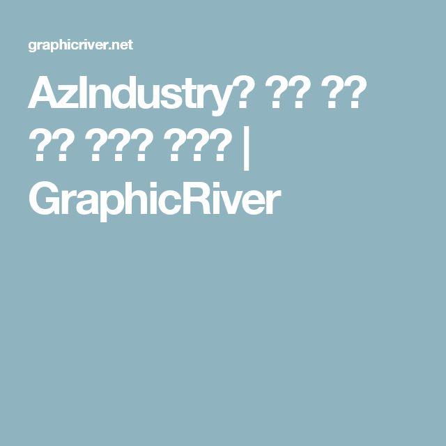 AzIndustry에 의해 클린 파워 포인트 템플릿 | GraphicRiver