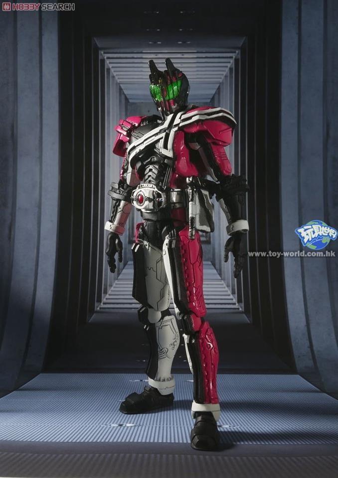 Kamen Rider Decade Toy
