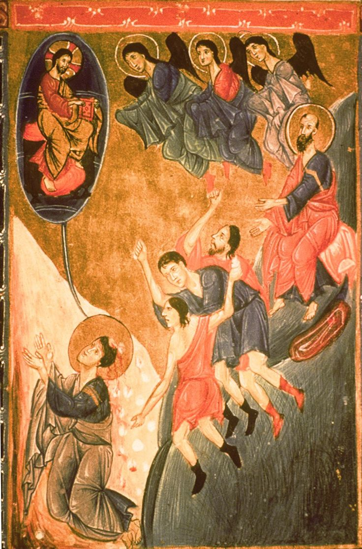 MINIATURES - Washington, Freer Gallery of Art, MS 56.11, Gospel executed at Grner in Cilicia, 1263, Stoning of St. Stephen, f.6v. Photo: Dickran Kouymjian