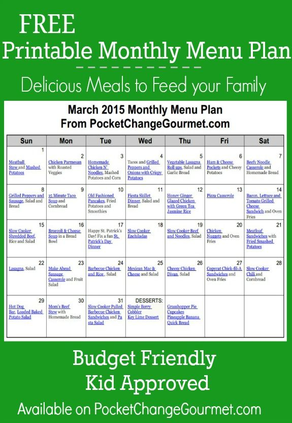 Delicious meals to feed your family in the March Monthly Menu Plan! Budget friendly meal plan - Kid approved! Pin to your Recipe Board!