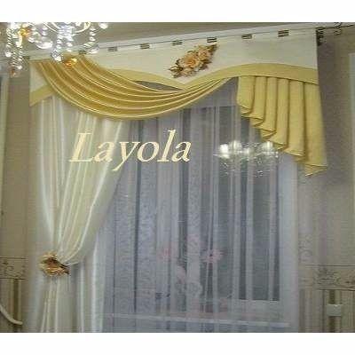 Las 25 mejores ideas sobre cortinas con cenefas en for Cortinas elegantes para sala