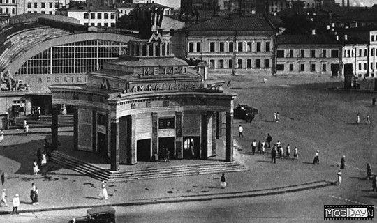 Москва, Арбатская площадь, вестибюль ст. метро Арбатское (старое), крытый рынок (укороченный, - за ст. метро), предп. 1935-1941 гг