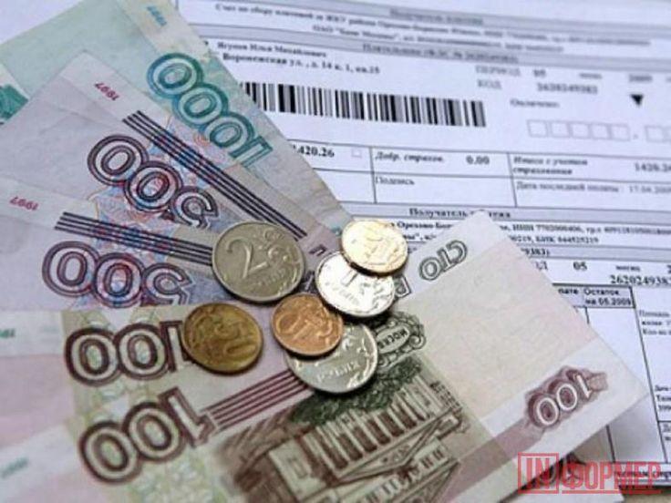 Будут платить за всё и сразу: в Крыму вводят единую квитанцию за услуги ЖКХ http://ruinformer.com/page/budut-platit-za-vsjo-i-srazu-v-krymu-vvodjat-edinuju-kvitanciju-za-uslugi-zhkh  Практическое внедрение единого платёжного документа в Крыму начнется в октябре 2016 года и завершится в апреле 2017. Такое заявление сделала первый заместитель министра ЖКХ Крыма Юлия Кокарева.Первый заместитель министра ЖКХ Крыма Юлия Кокарева«По планам МинЖКХ, первые платёжные документы будут появляться в…
