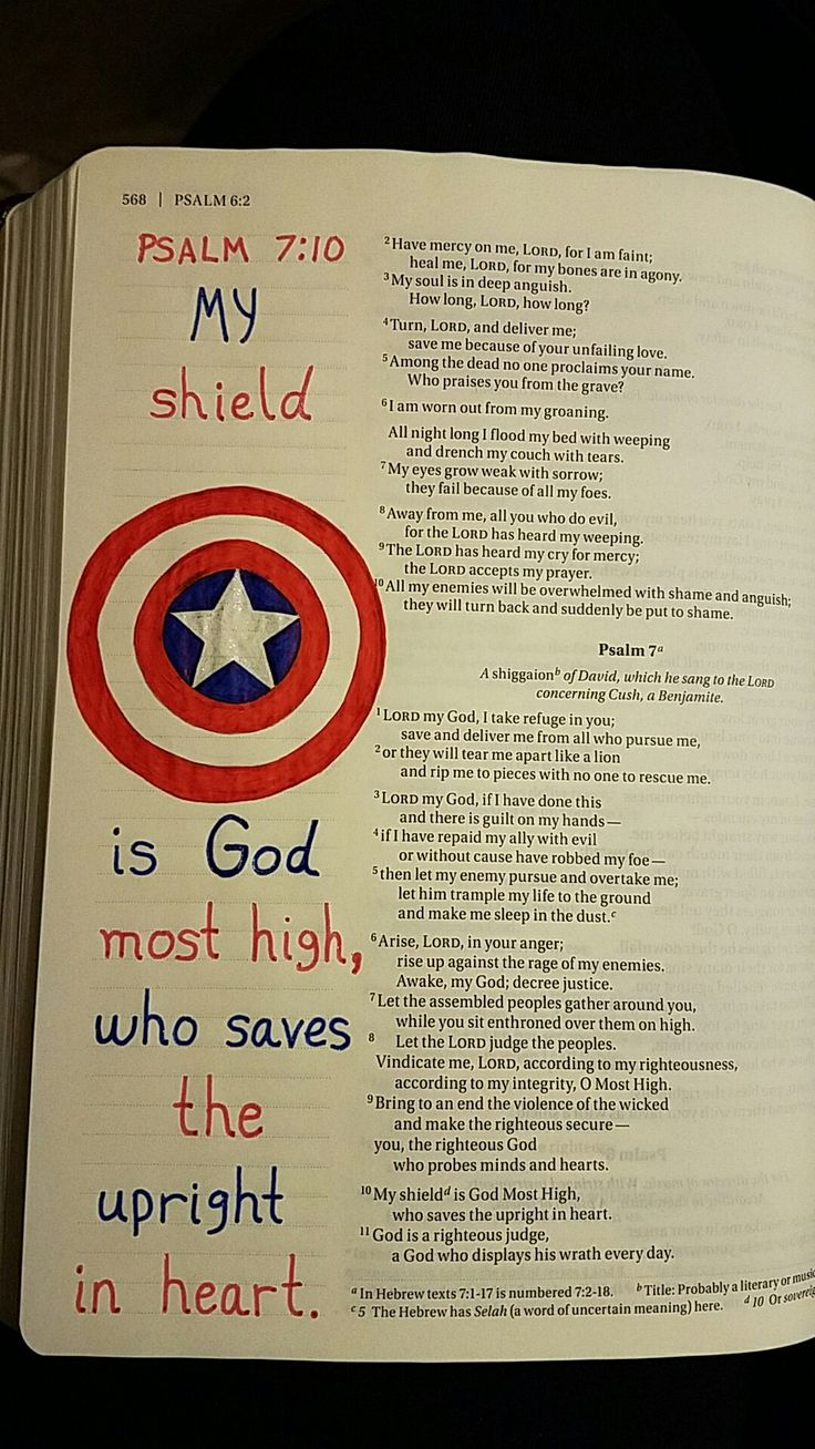 Bible Journal - Psalm 7:10 Captain America