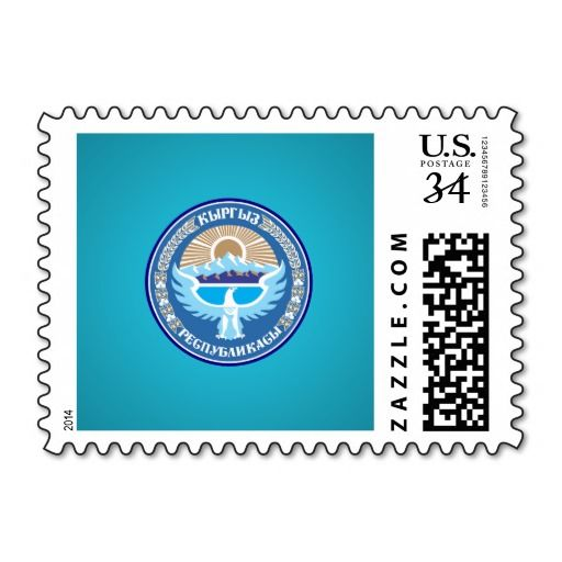 Kyrgyzstani coat of arms postage stamps