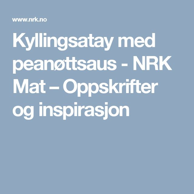 Kyllingsatay med peanøttsaus - NRK Mat – Oppskrifter og inspirasjon