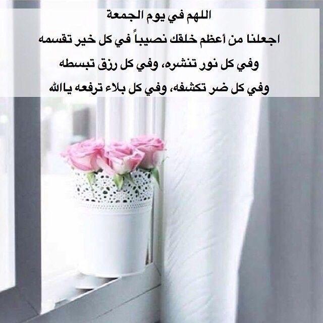 صور دعاء يوم الجمعة Blessed Friday Prayers Duaa Islam