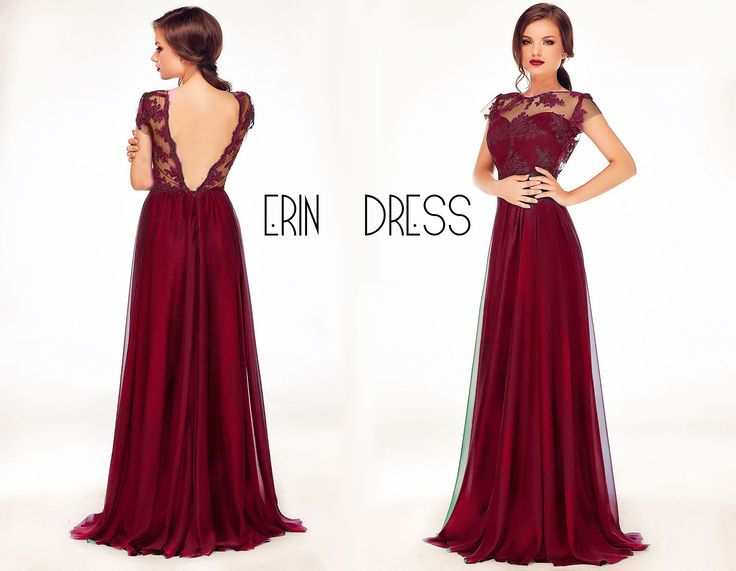Long evening dress with precious lace and veil in marsala hues: https://missgrey.org/en/dresses/erin-burgundy-dress/401?utm_campaign=august&utm_medium=erin_bordo&utm_source=pinterest_produs