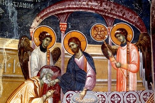 Евхаристия (Причащение Апостолов). Фреска церкви Святых Иоакима и Анны (Королевской церкви) в монастыре Студеница, Сербия. 1314 год.