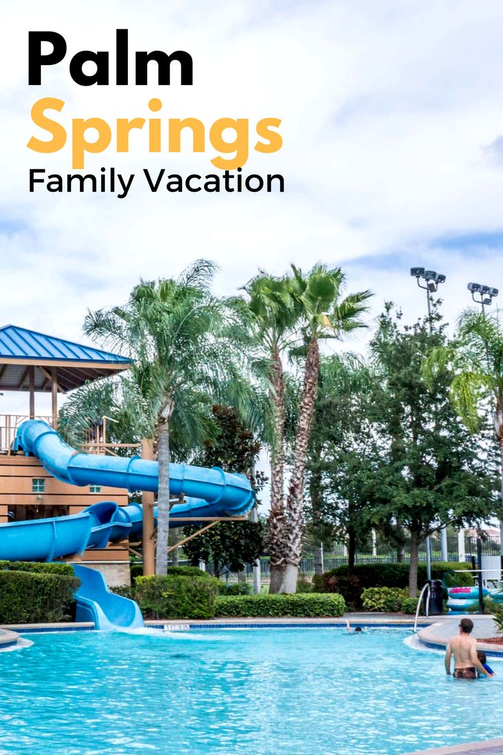 Palm Springs California. Things to do in Palm Springs. Visiting Palm Springs. What to do with kids in Palm Springs. Family vacation in Palm Springs