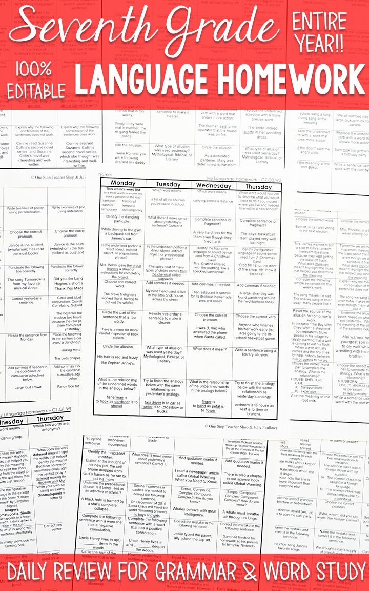 Seventh Grade Language homework or morning work that provides a daily review for 7th Grade grammar and word work standards. This Seventh Grade spiral language review resource is fully EDITABLE and comes with answer keys and a pacing guide.