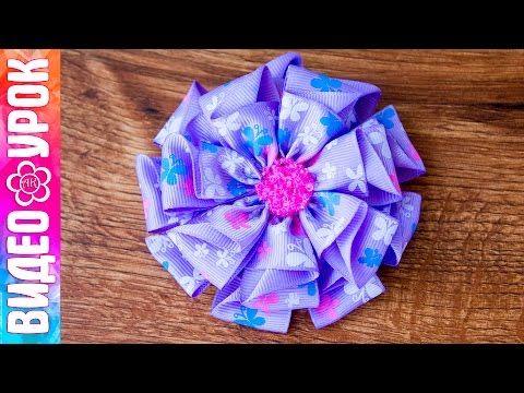 Мастер-класс Канзаши.Цветы из репсовой ленты.Резинка для волос/Scrunchy.Flower Kanzashi. - YouTube