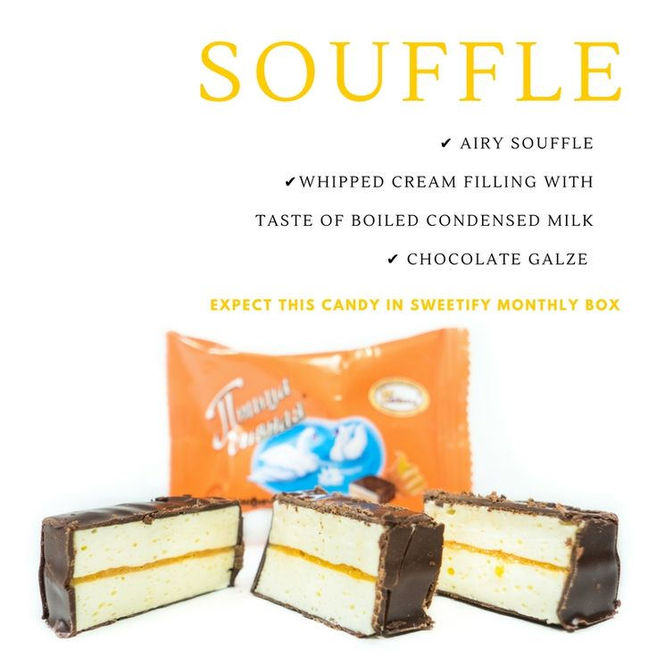 ✔ AIRY SOUFFLE ✔WHIPPED CREAM FILLING WITH TASTE OF BOILED CONDENSED MILK ✔ CHOCOLATE GALZE  Expect this candu in Sweetify monthly box.  🌍 www.sweetify.ca ✉️ info@sweetify.ca  We have FREE SHIPPING withing CANADA!  #sweetify #sweetifyaugustgiveaway #europeancandy #chocolate #monthlybox #vancouver #giveaway #boxgiveaway #subscription #tasty #sweet #candy #canada #vancouverbc #vancity #competition #free #confectionery #chocolateaddict #chocolatelove #treats #delicious #winbox #freechocolate…