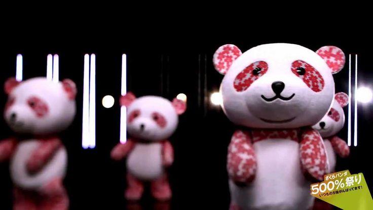 ハンパないダンスPV 「Sakura Panda 500%」 by さくらパンダ